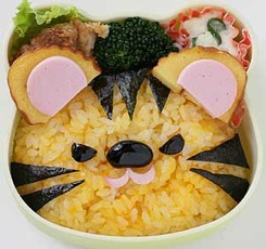 Tiger Sushi Goes RAWR!
